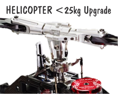 Helicopter Upgrade Training